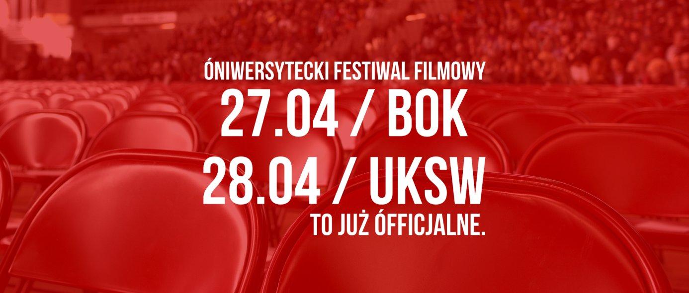Óniwersytecki Festiwal Filmowy – plakat (źródło: materiały prasowe organizatora)