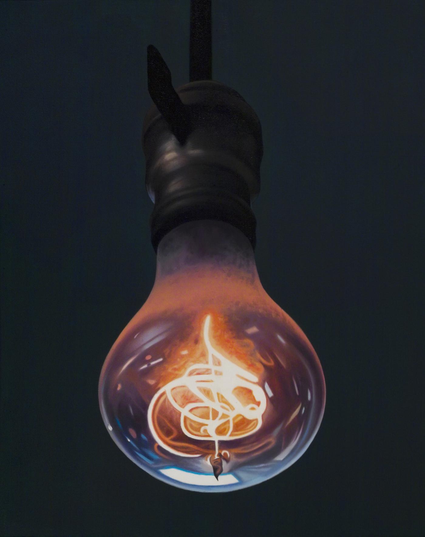 """Sławomir Toman, """"Livermore bulb"""", 2012 (źródło: materiały prasowe organizatora)"""