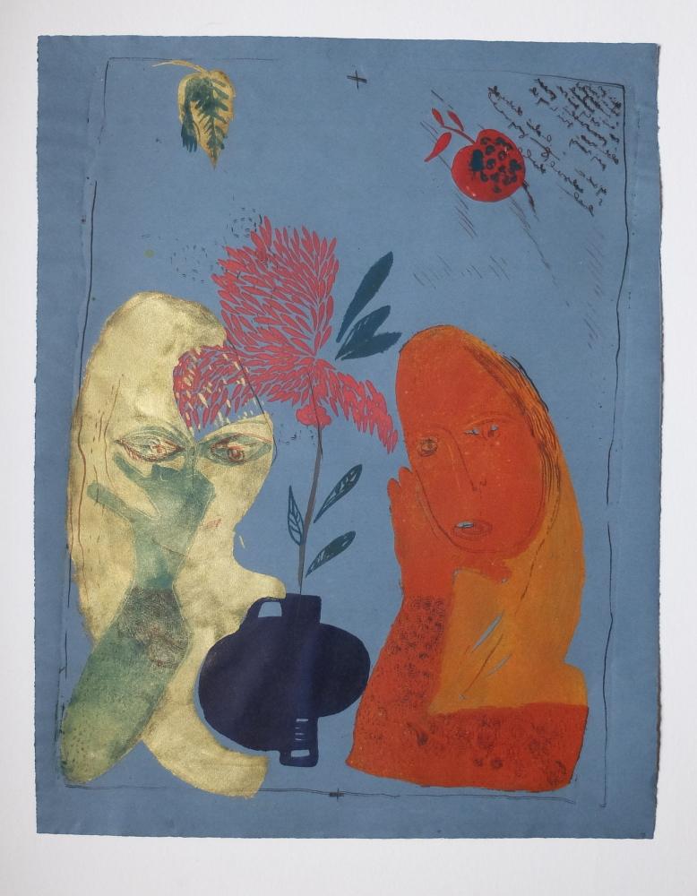 """Ewa Kuryluk, """"Bliźniaczki z wazonem kwiatów"""", 1969 (źródło: materiały prasowe organizatora)"""