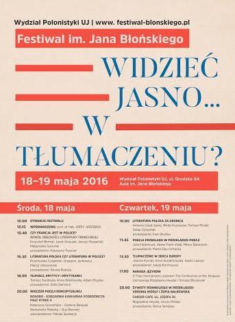 """""""Widzieć jasno… w tłumaczeniu?"""" – plakat (źródło: materiały prasowe organizatora)"""