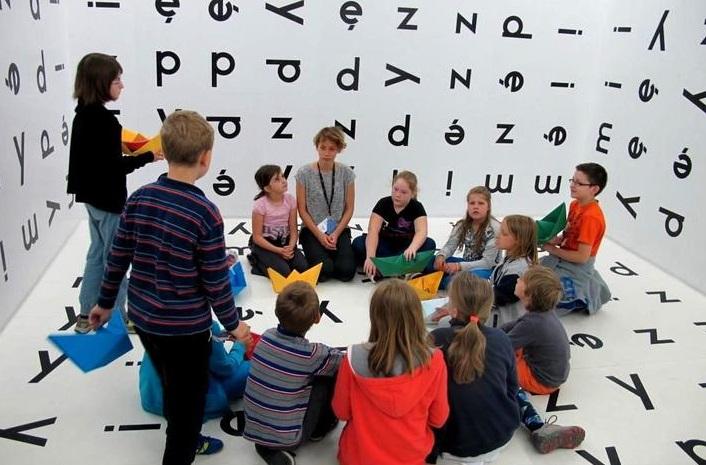 Sto lekcji o Kolekcji, MOCAK Muzeum Sztuki Współczesnej w Krakowie (źródło: materiały prasowe organizatora)