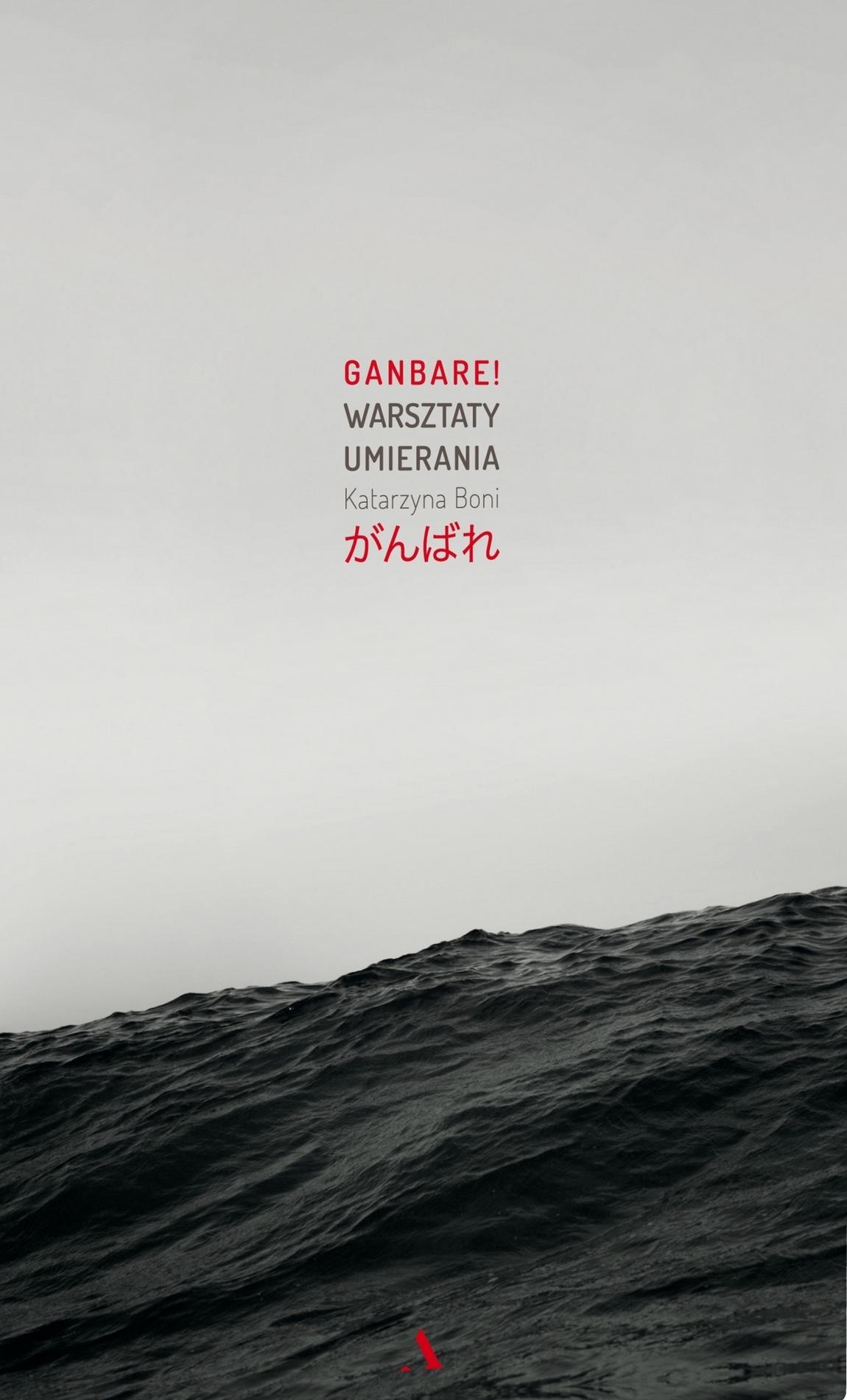 """Katarzyna Boni, """"Ganbare! Warsztaty umierania"""" – (źródło: materiały prasowe wydawcy)"""