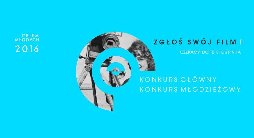 Międzynarodowy Festiwal Filmów Dokumentalnych Okiem Młodych – banner (źródło: materiały prasowe organizatora)