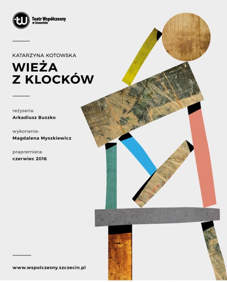 """""""Wieża z klocków"""", reż. Arkadiusz Buszko – plakat (źródło; materiały prasowe organizatora)"""