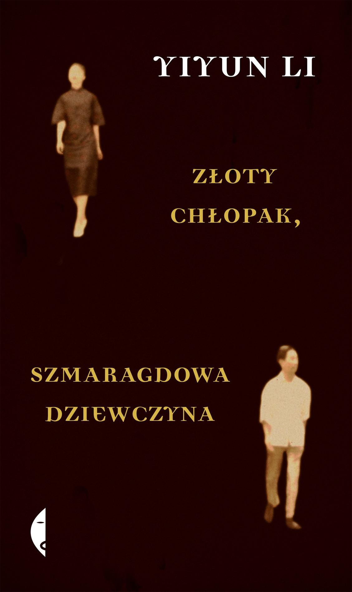 """Yiyun Li, """"Złoty chłopak, szmaragdowa dziewczyna"""" – okładka książki (źródło: materiały prasowe wydawcy)"""