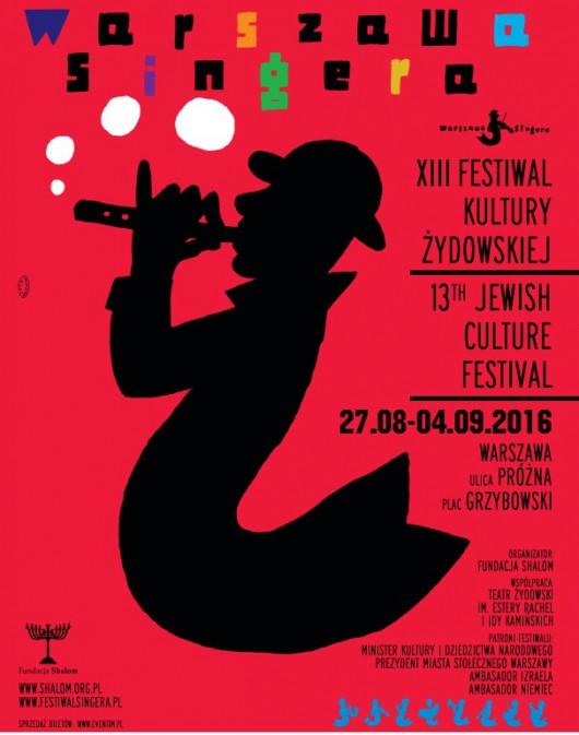 """""""Singer Jazz Festiwal – Festiwal Kultury Żydowskiej Warszawa Singera"""" – plakat (źródło: materiały prasowe organizatora)"""