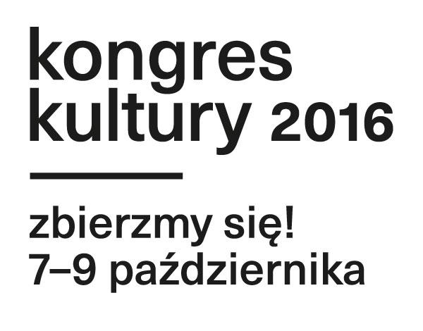 Kongres Kultury w Warszawie (źródło: mat. pras. organizatora)