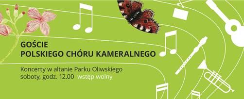 """""""Goście Polskiego Chóru Kameralnego"""" – plakat (źródło: materiały prasowe organizatora)"""
