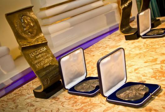 Nagroda im. Cypriana Kamila Norwida 2016 (źródło: materiały prasowe organizatora)
