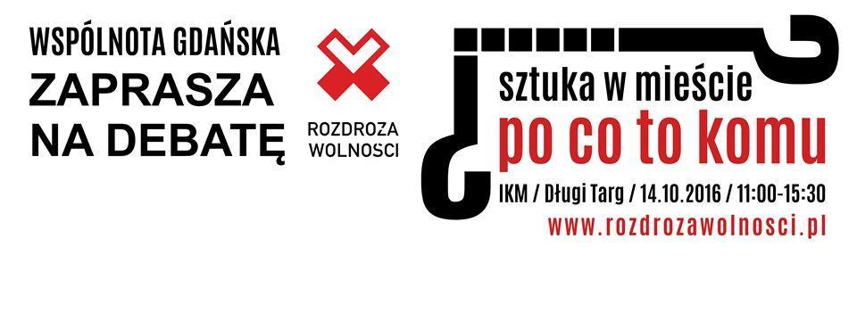 Sztuka w mieście. Komu to potrzebne? 5. Seminarium o Przestrzeni Publicznej (źródło: mat. pras. organizatora)
