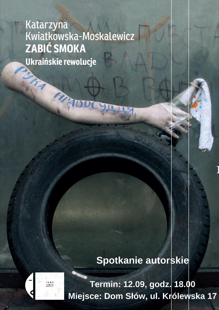 """Spotkanie wokół książki """"Zabić smoka. Ukraińskie rewolucje"""" (źródło: mat. pras. organizatora)"""