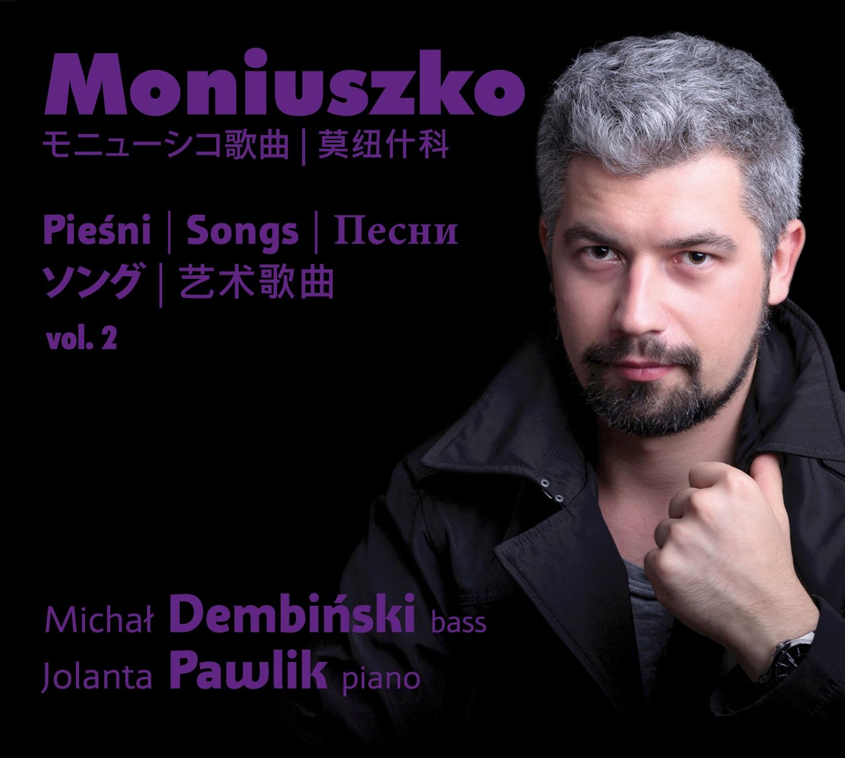 """""""Moniuszko – Pieśni vol.2"""" – okładka płyty (źródło: materiały prasowe wydawcy)"""
