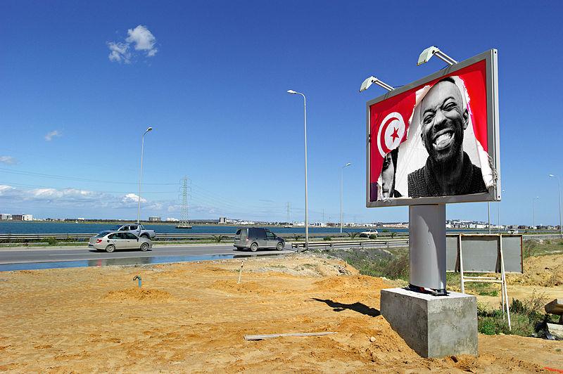 Inside Out w Tunezji po obaleniu dyktatury, fot. JR (źródło: materiały prasowe organizatora)