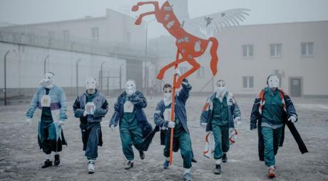 Fot. Michał Szlaga (źródło: materiały prasowe organizatora)