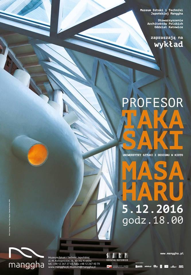Wykład Takasaki Masaharu (źródło: materiały prasowe organizatora)