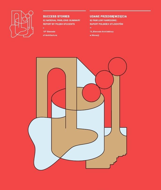 Udane przedsięwzięcia – plakat (źródło: materiały prasowe organizatora)