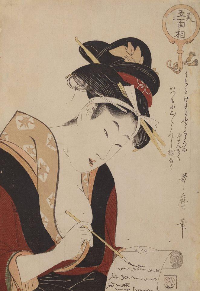 """Kitagawa Utamaro, """"Kobieta pisząca list / Fumi o kaku onna z serii: Pięć wizerunków pięknych kobiet/ Bijin go mensō"""", ok. 1803-1804 (źródło: materiały prasowe organizatora)"""