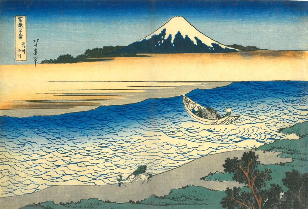 """Katsushika Hokusai, """"Rzeka Tama w prowincji Musashi"""", ok. 1830–1833 (źródło: materiały prasowe organizatora)"""