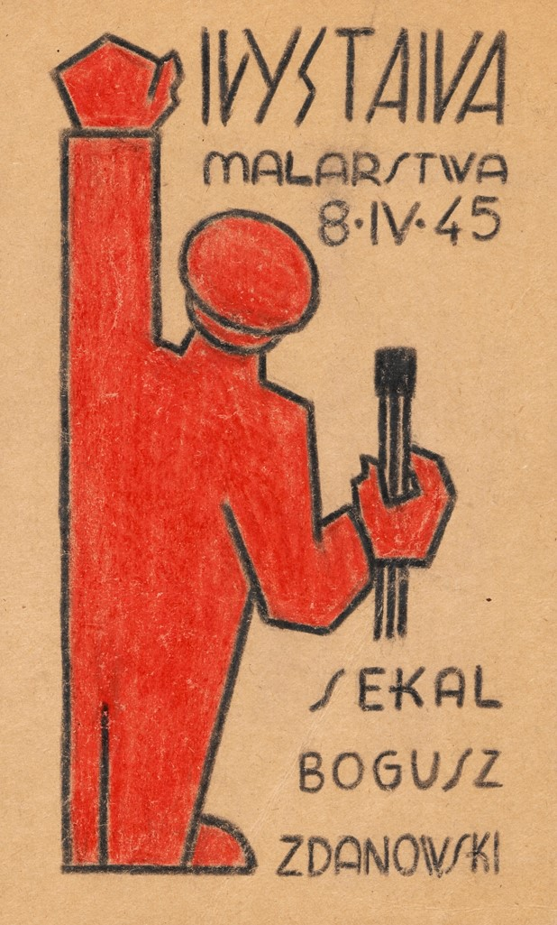 Zbigniew Dłubak, plakat wspólnej wystawy Sekala, Bogusza i Zdanowskiego, 1945, Muzeum Narodowe w Warszawie (źródło: materiały prasowe organizatora)