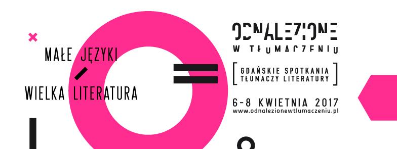 """Gdańskie Spotkania Tłumaczy Literatury """"Odnalezione w tłumaczeniu"""" 2017 (źródło: materiały prasowe organizatora)"""