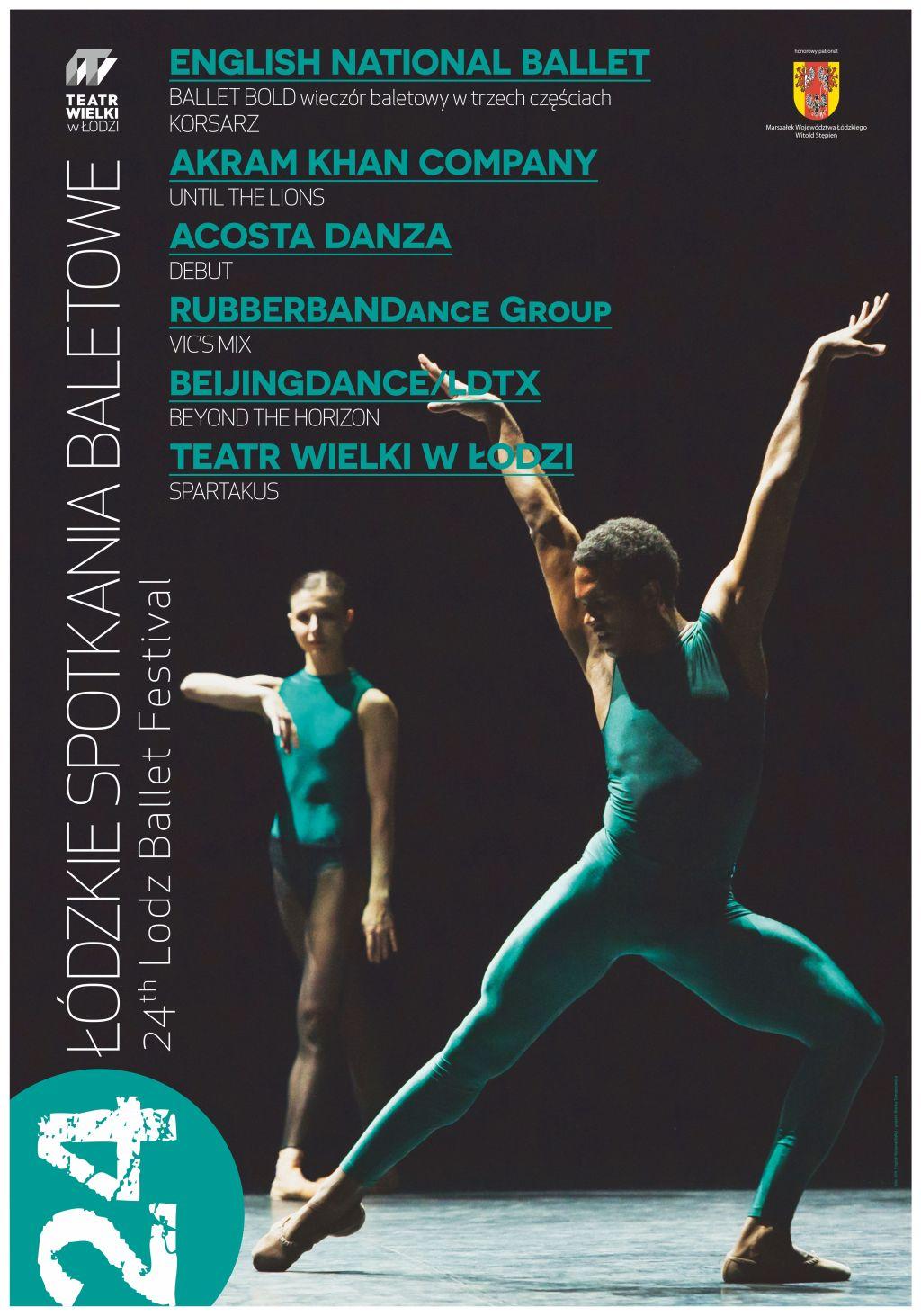 XXIV Łódzkie Spotkania Baletowe (źródło: materiały prasowe)
