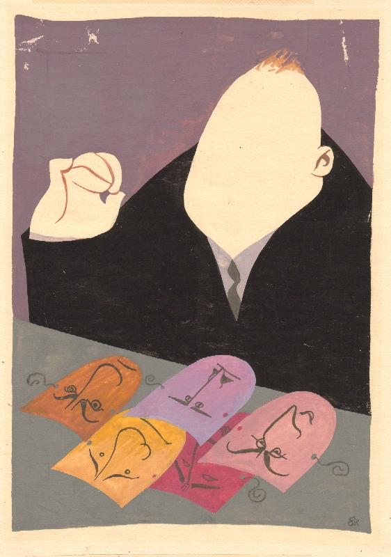 """Szymon Kobyliński, """"Maski"""", 1956 (źródło: materiały prasowe organizatora)"""