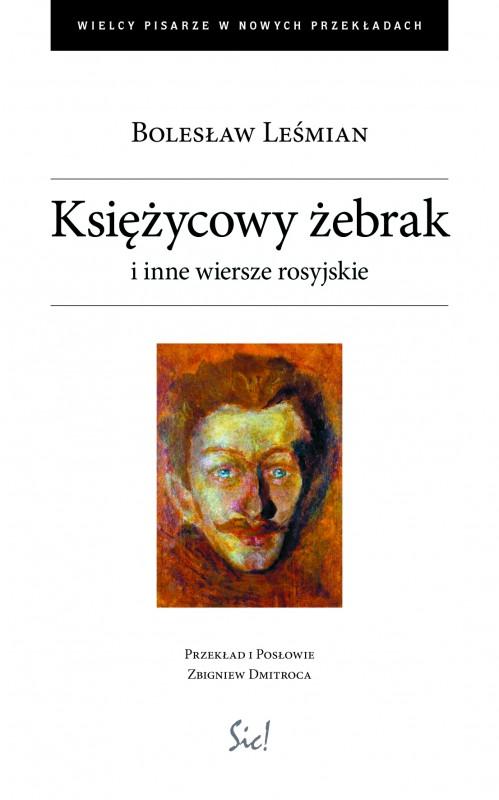 """Bolesław Leśmian, """"Księżycowy żebrak i inne wiersze rosyjskie""""(źródło: materiały prasowe teatru)"""