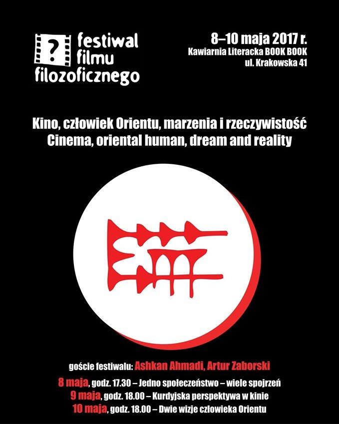 XI Międzynarodowy Festiwal Filmu Filozoficznego (źródło: materiały prasowe organizatora)