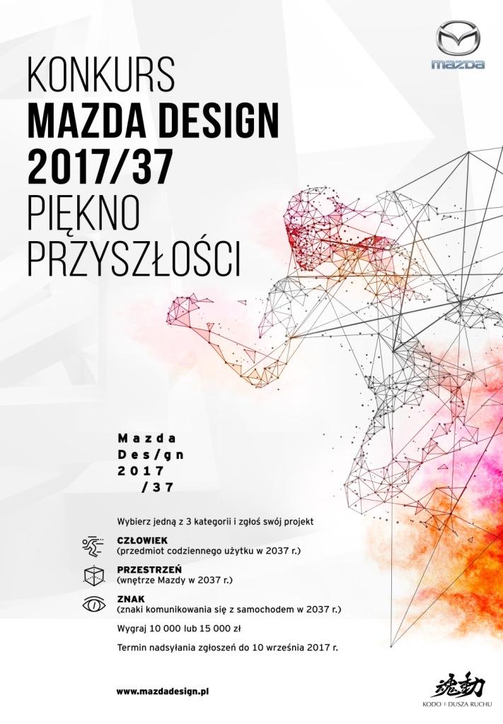 Konkurs Mazda Design (źródło: materiały prasowe organizatora)