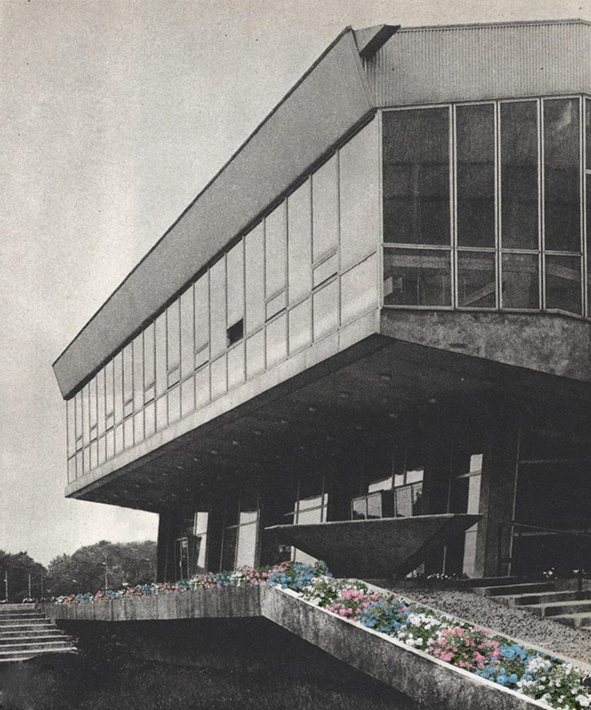 Rabatka, Audytorium Wydziału Chemii Uniwersytetu Wrocławskiego (źródło: materiały prasowe organizatora)