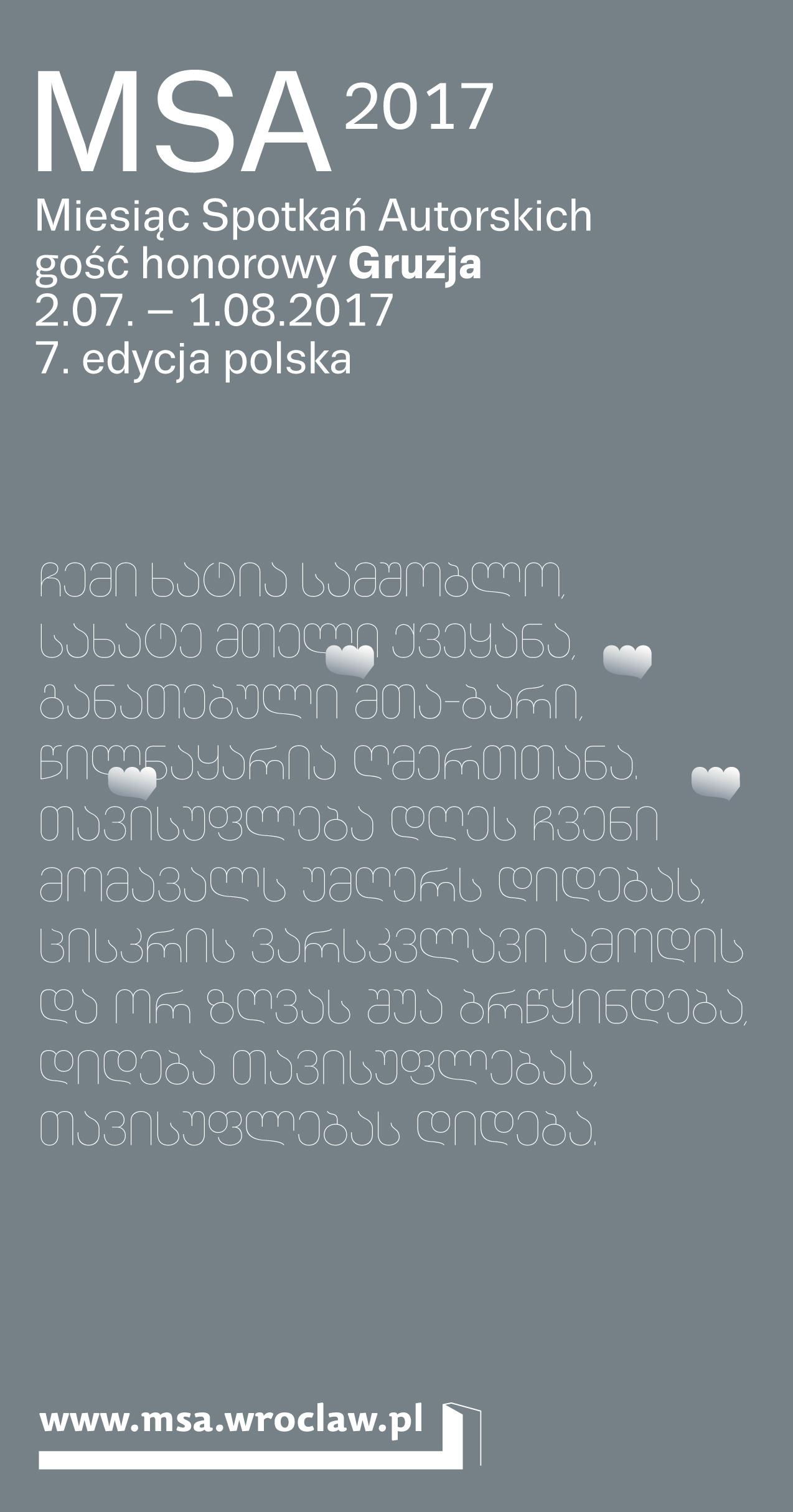 Miesiąc Spotkań Autorskich we Wrocławiu (źródło: materiały prasowe organizatora)