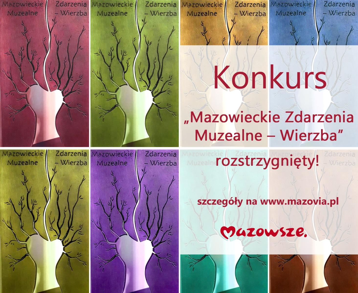 """""""Mazowieckie Zdarzenia Muzealne – Wierzba"""" (źródło: materiały prasowe organizatora)"""