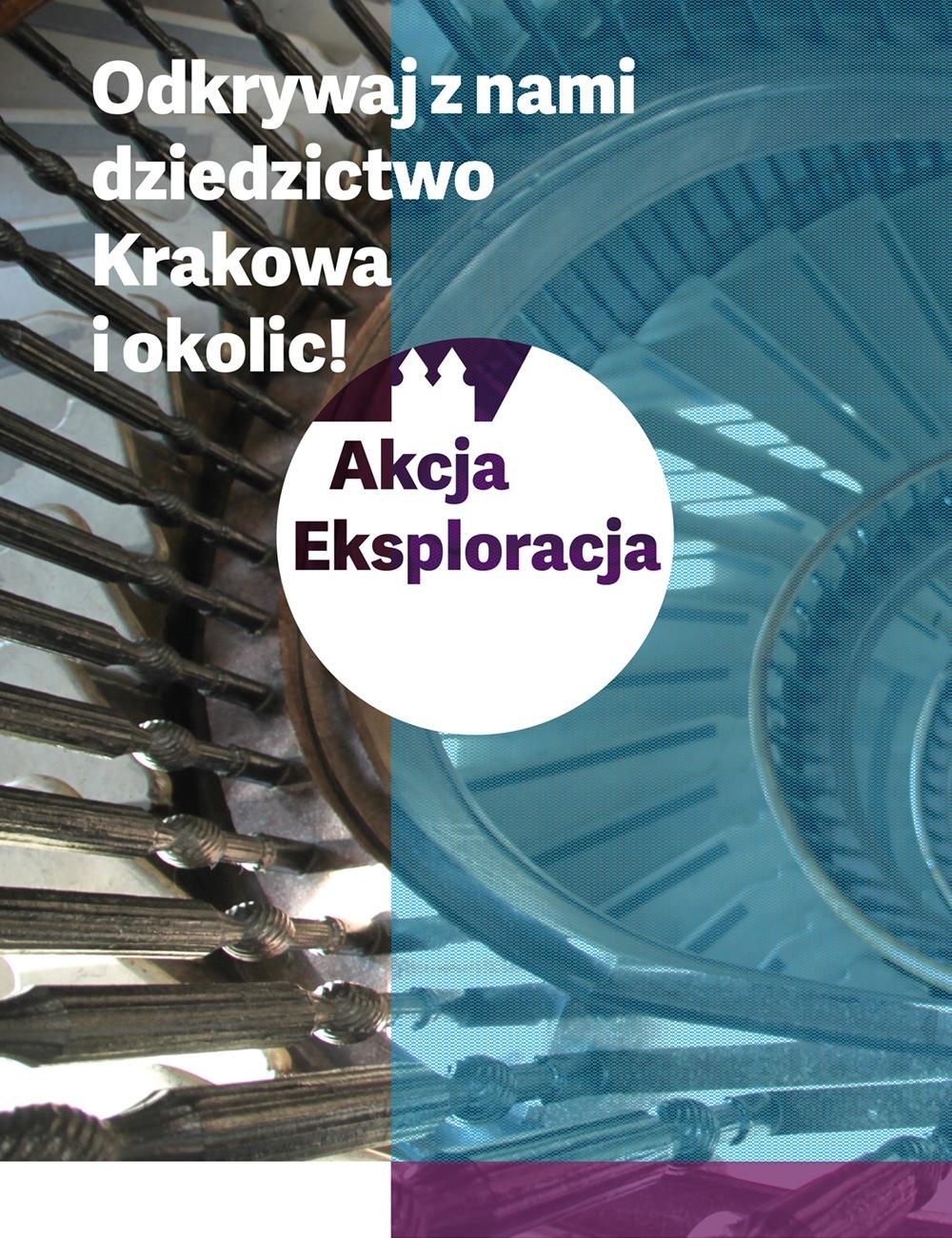 Akcja Eksploracja – plakat (źródło: materiały prasowe organizatora)