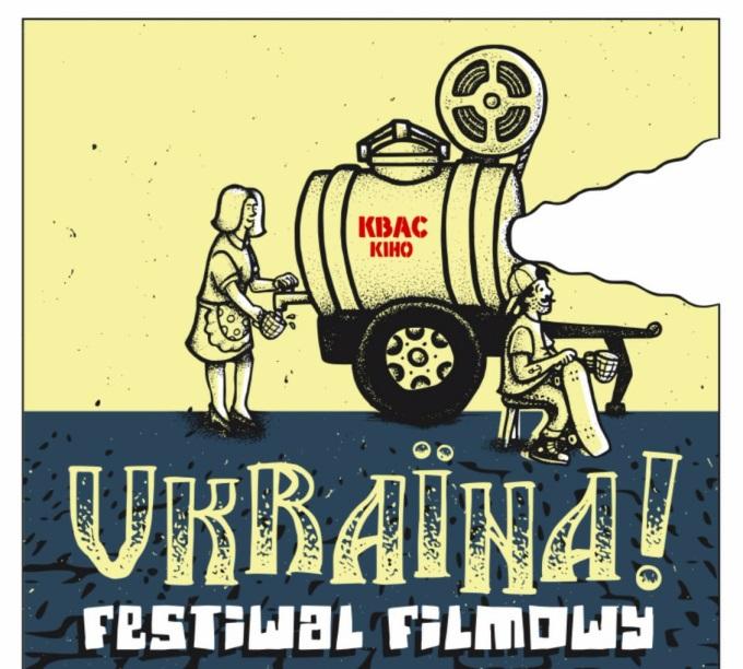 Ukraina! Festiwal Filmowy (źródło: materiały prasowe organizatora)