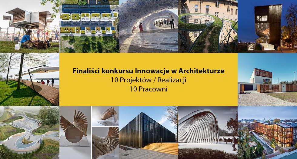 Innowacje w Architekturze (źródło: materiały prasowe organizatora)