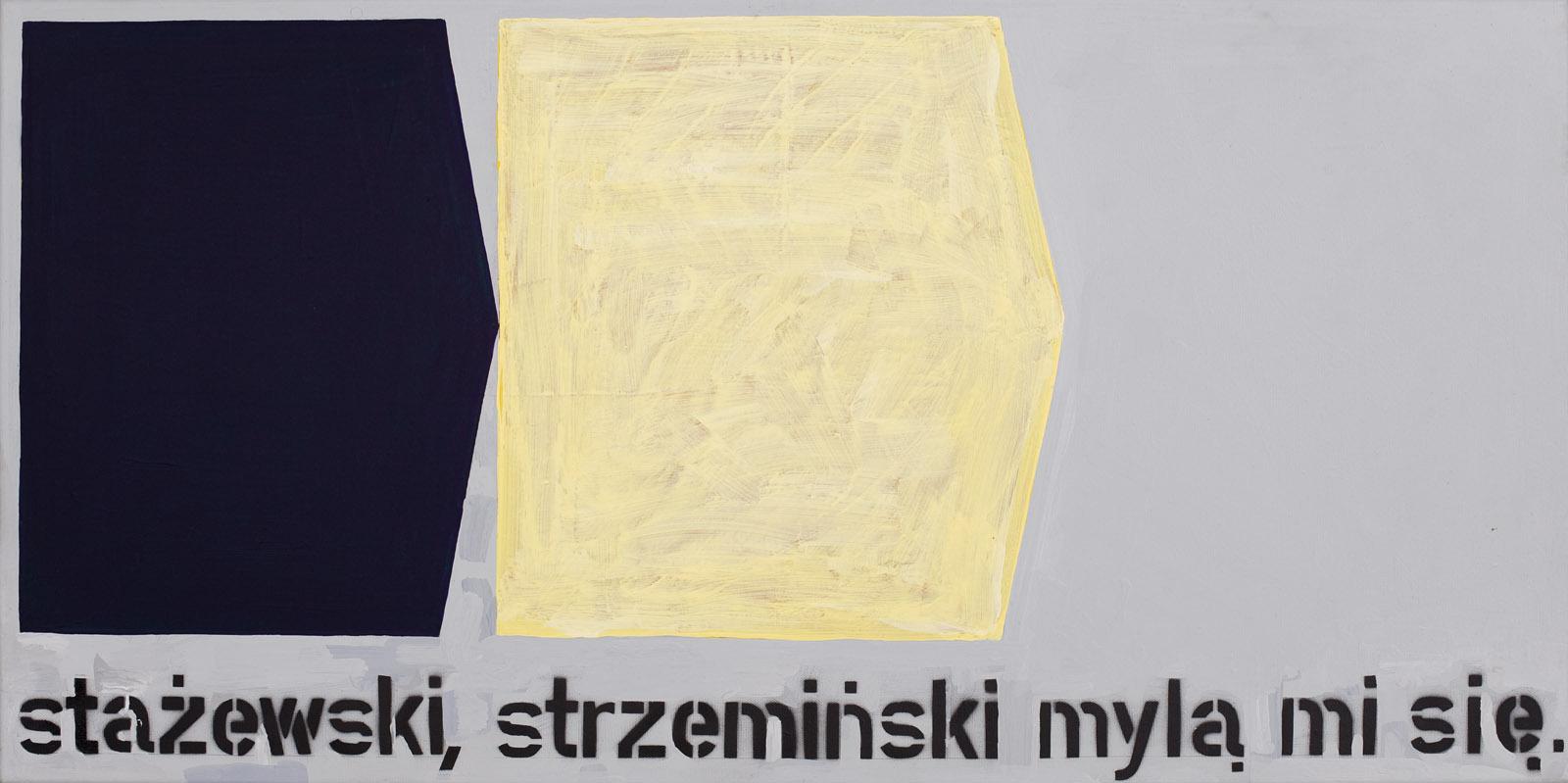 """Paweł Susid (1952), """"Strzemiński i Stażewski mylą mi się"""", 1986/2008; akryl, płótno; 50 x 100; własność autora; fot. Marcin Kucewicz (źródło: materiały prasowe organizatora)"""