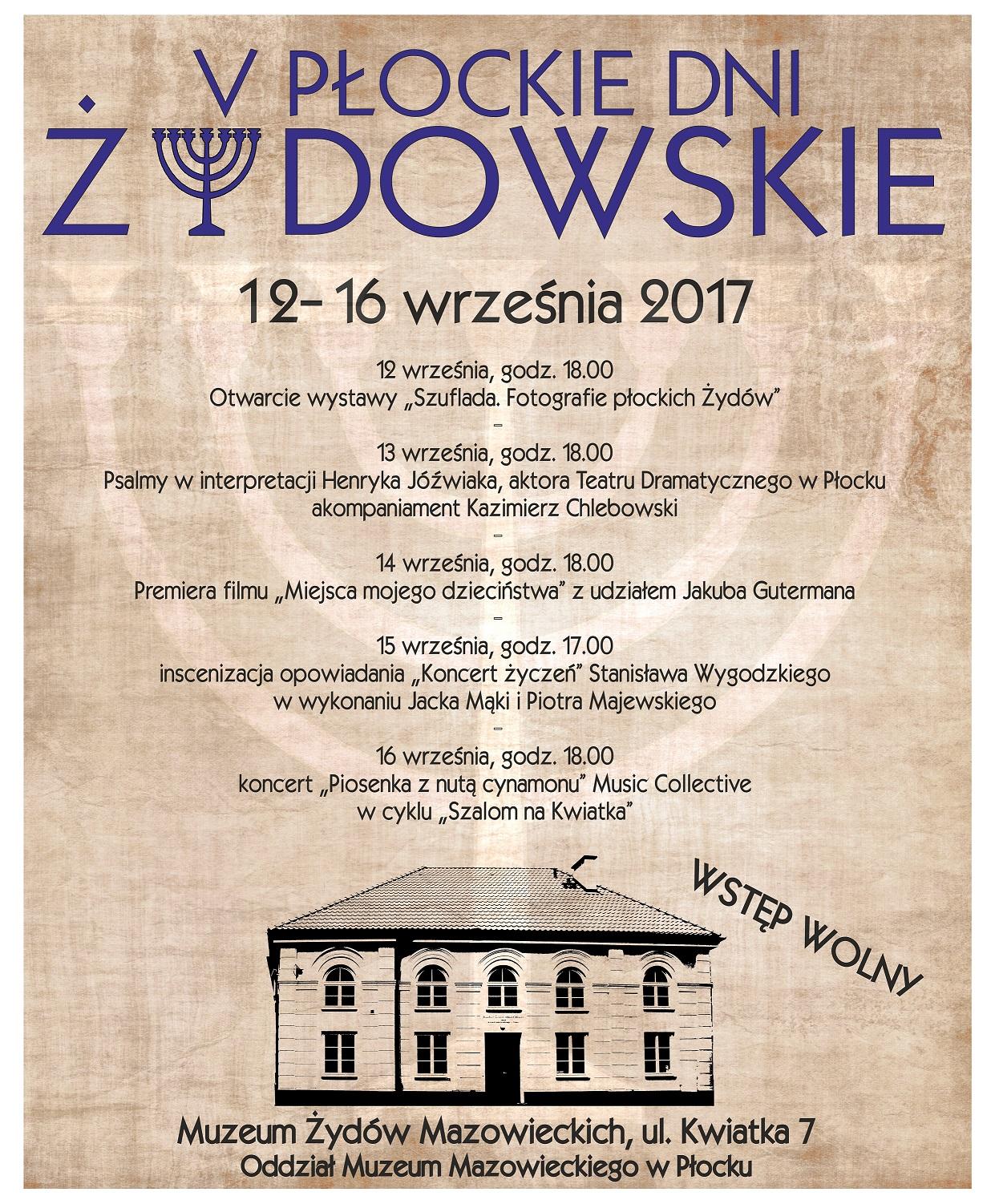 5. Płockie Dni Żydowskie (źródło: materiały prasowe organizatora)