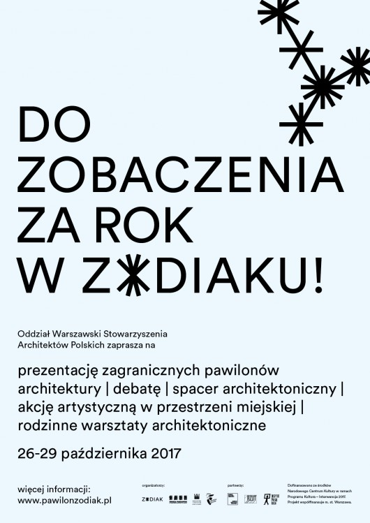 """""""Do zobaczenia za rok w Zodiaku!"""" – plakat (źródło: materiały prasowe organizatora)"""