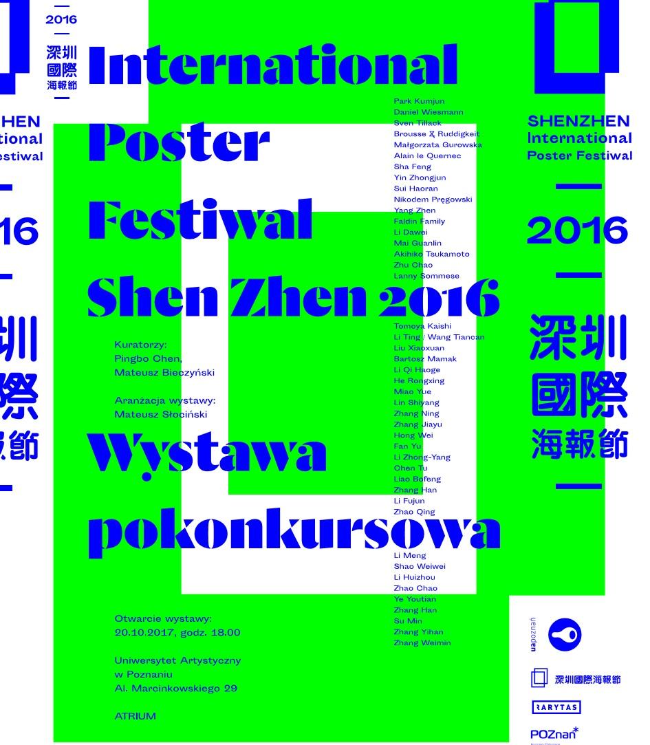 International Poster Festival Shenzhen2016 (źródło: materiały prasowe organizatora)