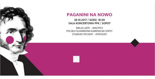 """""""Paganini na nowo"""" (źródło: materiały prasowe organizatora)"""