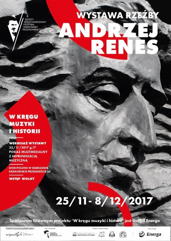 Andrzej Renes, wystawa rzeźby(źródło: materiały prasowe organizatora)