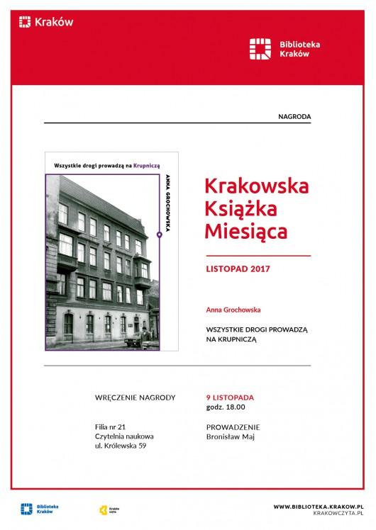 Krakowska Książka Miesiąca – plakat (źródło: materiały prasowe organizatora)