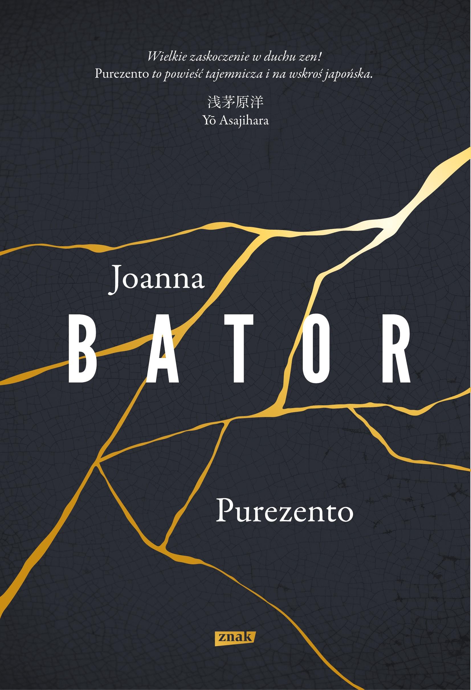 """Joanna Bator """"Purezento""""(źródło: materiały prasowe wydawcy)"""