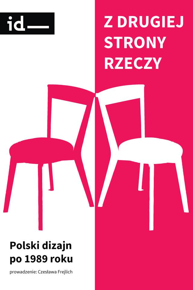 """""""Z drugiej strony rzeczy. Polski dizajn po 1989 roku"""" (źródło: materiały prasowe organizatora)"""