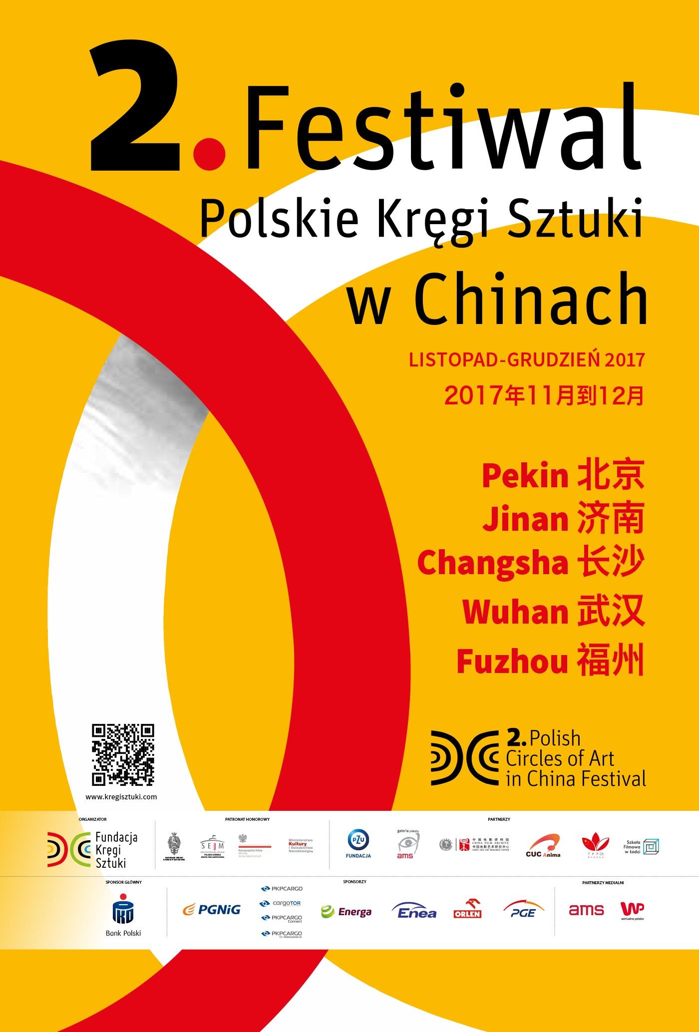 2. edycja Festiwalu Polskie Kręgi Sztuki w Chinach – plakat (źródło: materiały prasowe)