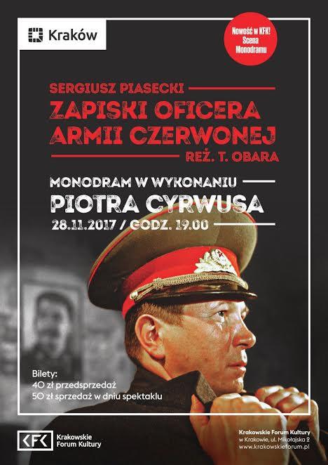 """""""Zapiski oficera Armii Czerwonej"""" Sergiusz Piasecki (źródło: materiały prasowe organizatora)"""