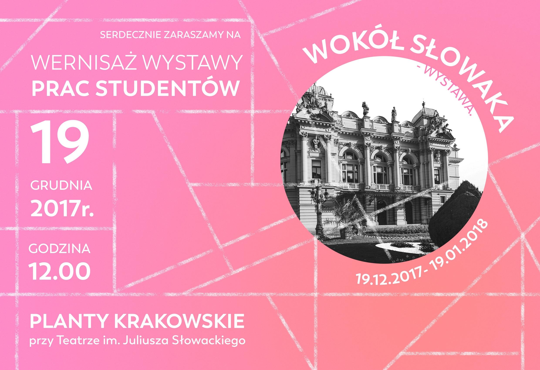 """Plakat wystawy """"Wokół Słowaka"""" (źródło: materiały prasowe organizatora)"""