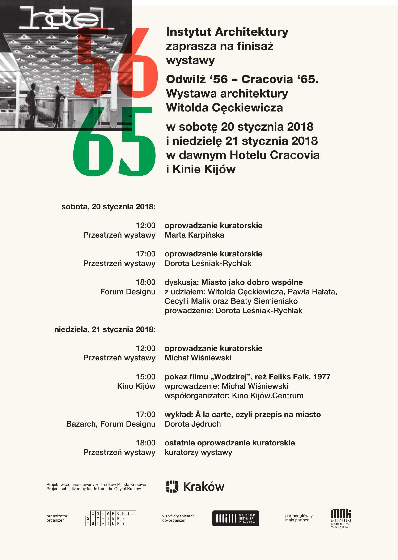 Program towarzyszący zakończeniu wystawy (źródło: materiały prasowe)