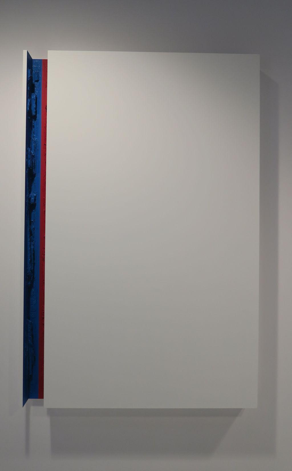 Piotr Korol, drewno, sklejka, olej, akryl, emalia (źródło: materiały prasowe organizatora)
