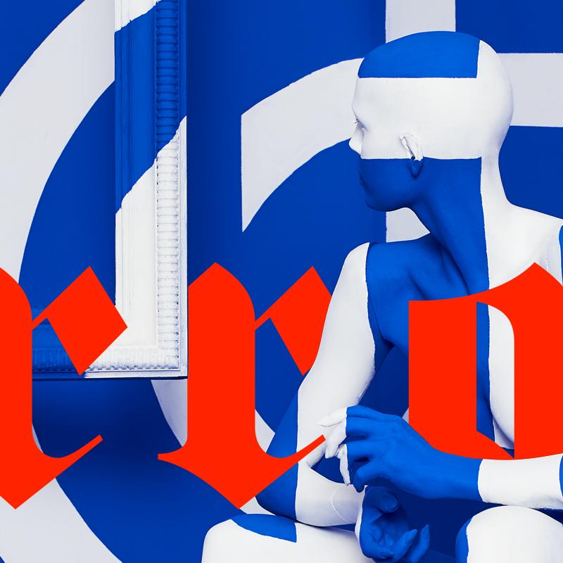 SIW Gdynia Design Days – detal, proj. Patryk Hardziej (źródło: materiały prasowe GDD)